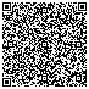 QR-код с контактной информацией организации ФоксаЖ, ТОО