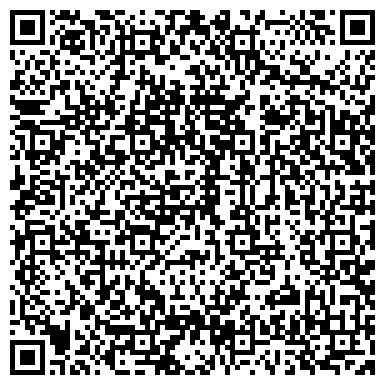 QR-код с контактной информацией организации Winncom Technologies (Винком Технолоджис), ТОО