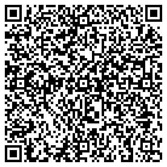 QR-код с контактной информацией организации Ви энд Ви, ТОО