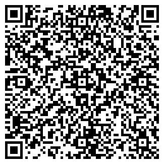 QR-код с контактной информацией организации Секател, ТОО