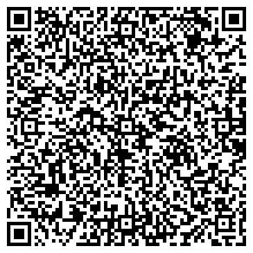 QR-код с контактной информацией организации Alpha Network (Альфа Нетворк), ТОО