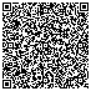 QR-код с контактной информацией организации Мега, ТОО