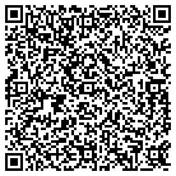 QR-код с контактной информацией организации Летс (Lets), ТОО