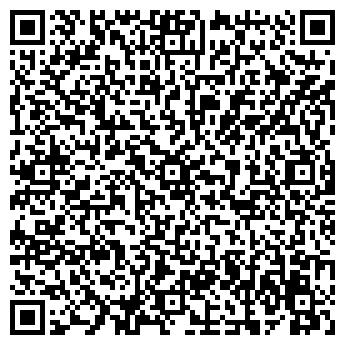 QR-код с контактной информацией организации Парасанг Плюс, ТОО