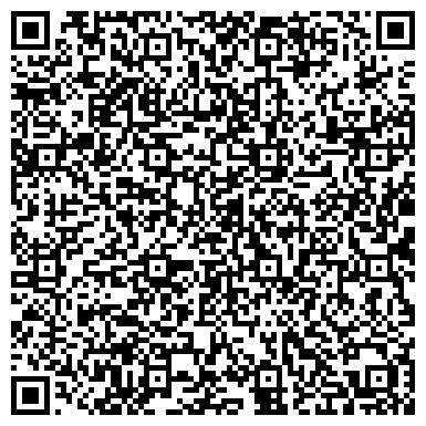 QR-код с контактной информацией организации Dana Telecom (Дана Телеком), ТОО