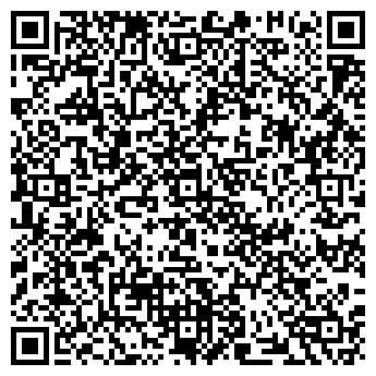 QR-код с контактной информацией организации ТТК, ТОО
