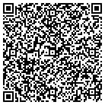 QR-код с контактной информацией организации GO.ST (ГОУ.СТ), ТОО