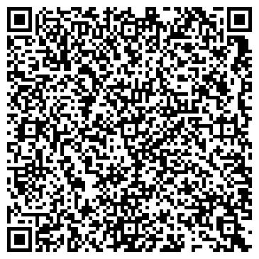QR-код с контактной информацией организации Тарлан Телеком, ТОО