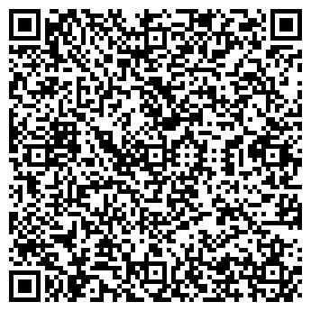 QR-код с контактной информацией организации Рателко, ТОО