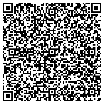 QR-код с контактной информацией организации Radio World (Радио Уорлд), ТОО