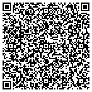 QR-код с контактной информацией организации Лаборатория сетевых технологий, ТОО