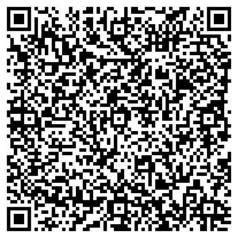 QR-код с контактной информацией организации Жастар, ТОО