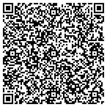 QR-код с контактной информацией организации Center.Com.Ltd (Центер Ком ЛТД), ТОО