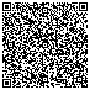 QR-код с контактной информацией организации Web Line (Вэб Лайн), ТОО