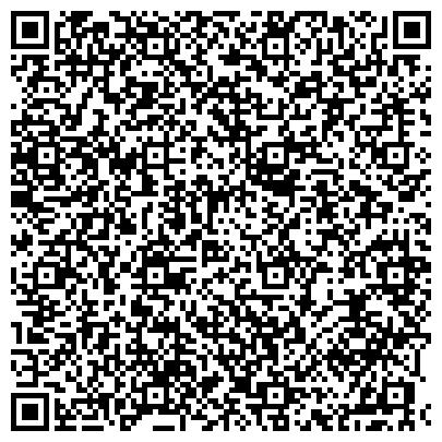 QR-код с контактной информацией организации Рахметкалиев Б.Т., ИП