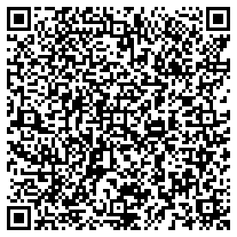 QR-код с контактной информацией организации Деко Дизайн, ТОО