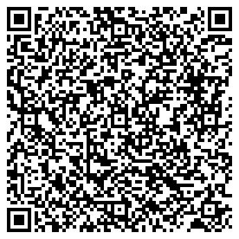QR-код с контактной информацией организации Нью Вингс, ООО