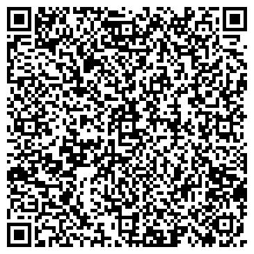 QR-код с контактной информацией организации Диво LTD, ТОО