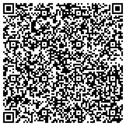 QR-код с контактной информацией организации Navistar Asia (Навистар Азия), ТОО