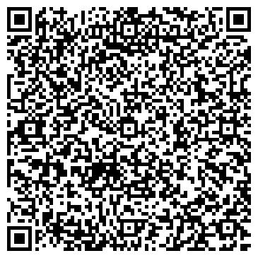 QR-код с контактной информацией организации Лаки Сайлау (Lucky Сайлау), ТОО