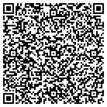 QR-код с контактной информацией организации Askainak (Аскайнак), ТОО