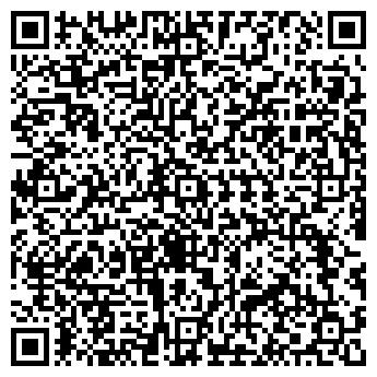 QR-код с контактной информацией организации Ралько И. С., ИП