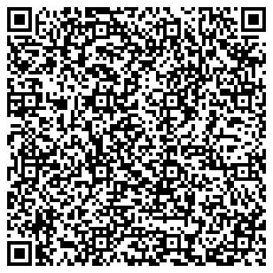 QR-код с контактной информацией организации Alakhan Sat (Алахан Сат), ТОО