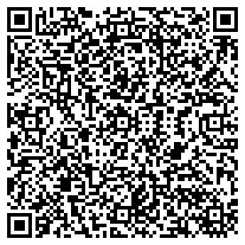 QR-код с контактной информацией организации київстар