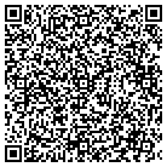 QR-код с контактной информацией организации НТК Сервис, ТОО