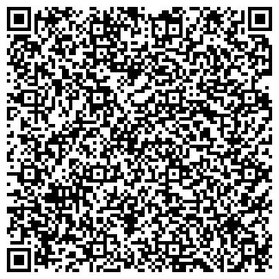 QR-код с контактной информацией организации Спектрум, ТОО Усть-Каменогорский филиал