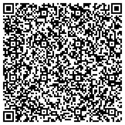 QR-код с контактной информацией организации Satellite Mobile Service (Сателит мобайл сервис), ТОО