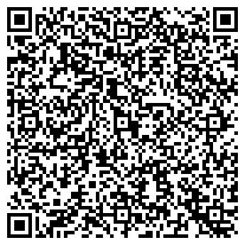 QR-код с контактной информацией организации Spectrum (Спектрум), ТОО