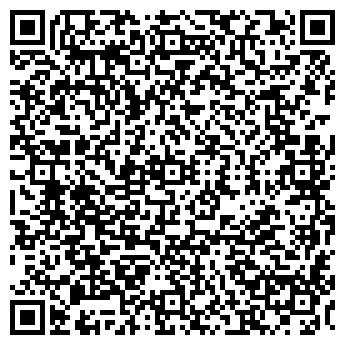 QR-код с контактной информацией организации Связь-Профи,ТОО
