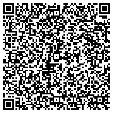 """QR-код с контактной информацией организации Интернет-магазин """"Атем мобайл"""""""