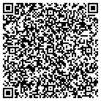QR-код с контактной информацией организации ТОО МЕТАКОМ ТРЕЙД