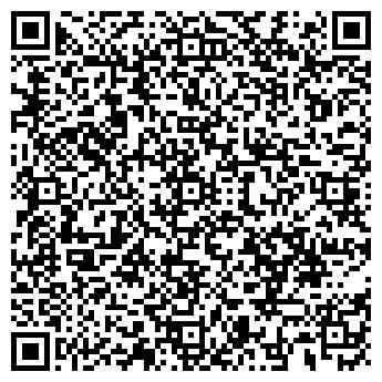 QR-код с контактной информацией организации ТОО «ТАСАЕР Сервис»
