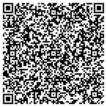 """QR-код с контактной информацией организации ТОО """"Center.Com.Ltd"""""""