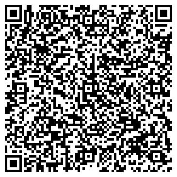 QR-код с контактной информацией организации Общество с ограниченной ответственностью ТОО «Оркинус»