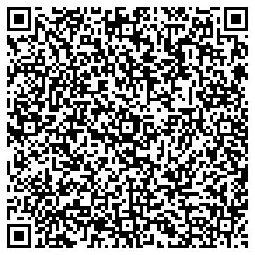 """QR-код с контактной информацией организации Интернет-магазин """"Men Style""""."""
