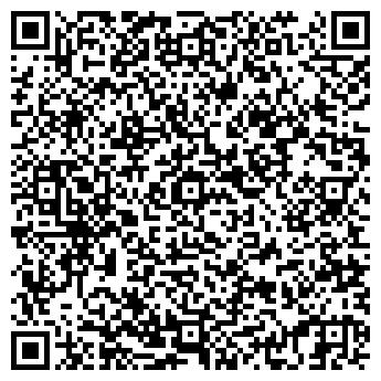 QR-код с контактной информацией организации ТОО GRANDCOM