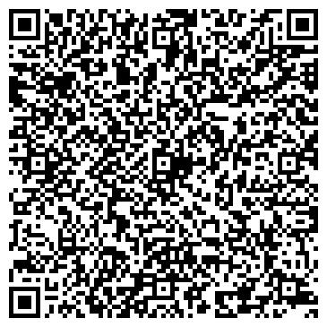 QR-код с контактной информацией организации ТОО«IBS SYSTEMS».