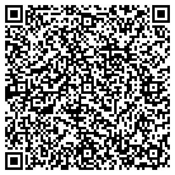 """QR-код с контактной информацией организации Общество с ограниченной ответственностью ТОО """"БорейСвязьТрейд"""""""