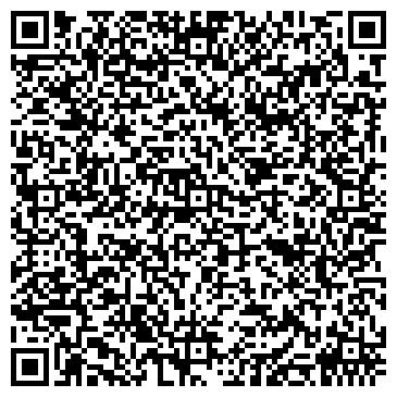 QR-код с контактной информацией организации Complete Ltd