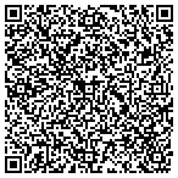 """QR-код с контактной информацией организации интернет-магазин """"Кабул"""""""