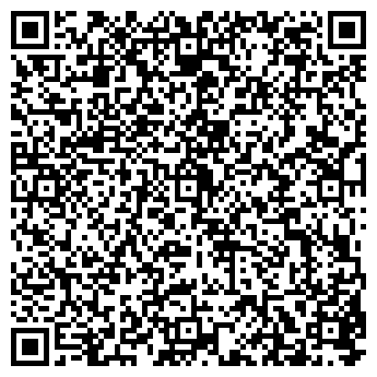 QR-код с контактной информацией организации ИП Кондратенко И.В