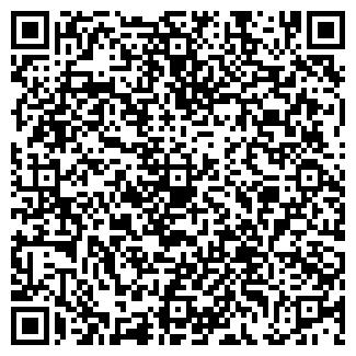 QR-код с контактной информацией организации Emirt
