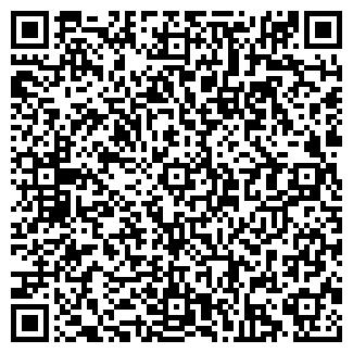QR-код с контактной информацией организации Alexel