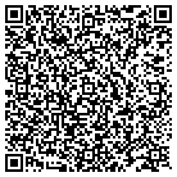 QR-код с контактной информацией организации ТОО ADVANTEK SYSTEMS