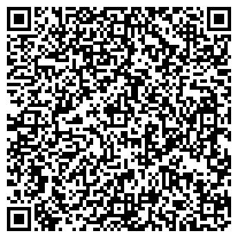 """QR-код с контактной информацией организации ТОО """"MKS TRADE"""""""