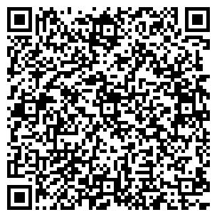 QR-код с контактной информацией организации Таке